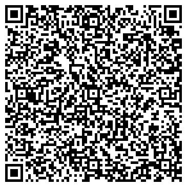 QR-код с контактной информацией организации Г-Груп (G-Group), ООО