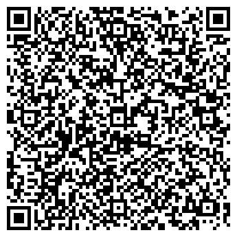 QR-код с контактной информацией организации Бриз Комфорт, ЧП
