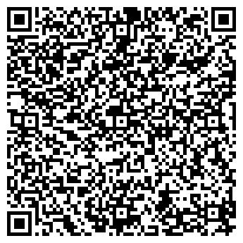 QR-код с контактной информацией организации Киевщина плюс, ООО