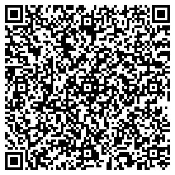 QR-код с контактной информацией организации Бумар, ООО