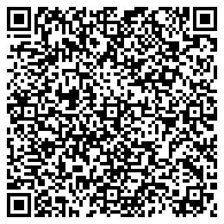 QR-код с контактной информацией организации АСКС, ООО