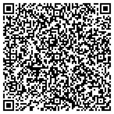 QR-код с контактной информацией организации Универсал - Спецтехника, ООО