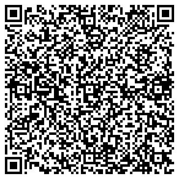QR-код с контактной информацией организации СтройФасад, ООО