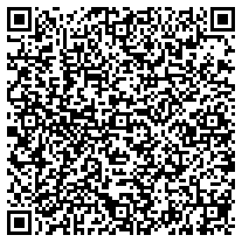 QR-код с контактной информацией организации БАЛАЕНА ИНВЕСТ
