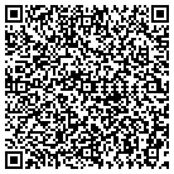 QR-код с контактной информацией организации Будстар