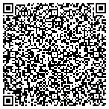 """QR-код с контактной информацией организации ООО """"АСМ БАУ Инжиниринг"""""""