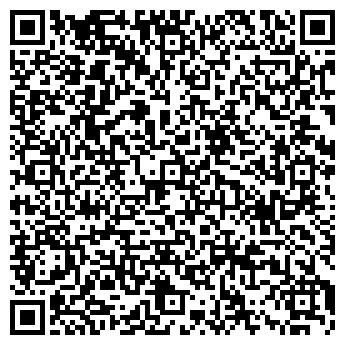 """QR-код с контактной информацией организации """"Вектор 08"""""""