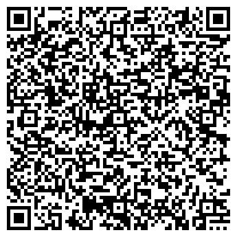 QR-код с контактной информацией организации ЧП. Сигарев