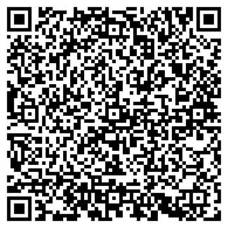 QR-код с контактной информацией организации Асетхан, ТОО