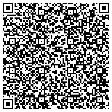 QR-код с контактной информацией организации Лоджистик Транс Компания, ТОО
