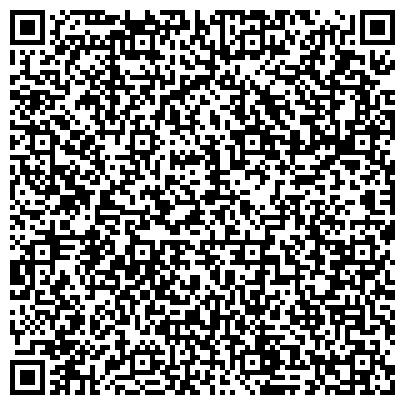 QR-код с контактной информацией организации Central Asia service support (Централ Азия сервис саппорт), ТОО