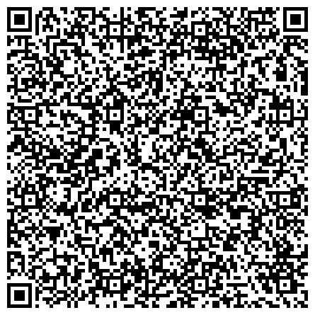 QR-код с контактной информацией организации Construction Consumable Suppliers (Констракшин Консюмабел Саплайэрс), ТОО