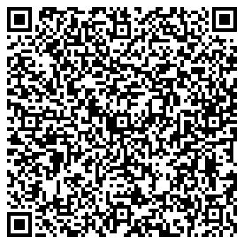 QR-код с контактной информацией организации Профиль IN & OUT ЛТД, ТОО