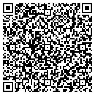 QR-код с контактной информацией организации Белалов, ИП