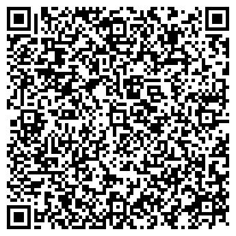 QR-код с контактной информацией организации Шебер, ТОО