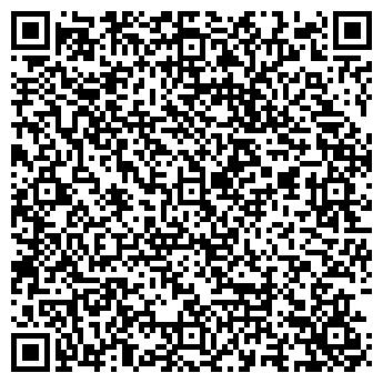 QR-код с контактной информацией организации Активный, ТОО