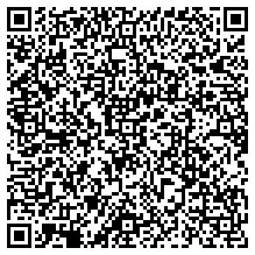 QR-код с контактной информацией организации Казхимкомплект, ТОО