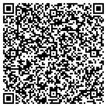 QR-код с контактной информацией организации Ostrich (Острич), ТОО