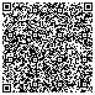 QR-код с контактной информацией организации Baumaschinen Kazakhstan (Баумашинен Казахстан), ТОО
