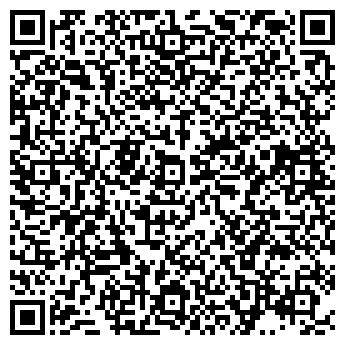QR-код с контактной информацией организации Олмисервис, ООО