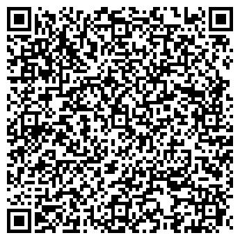 QR-код с контактной информацией организации Шамшидинов, ИП