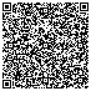 QR-код с контактной информацией организации Techlogist (Техлогист), Компания