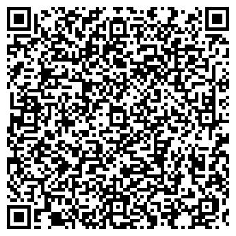 QR-код с контактной информацией организации КАМВОДЭКСПЛУАТАЦИЯ