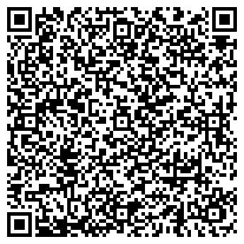 QR-код с контактной информацией организации Строим вместе, ТОО