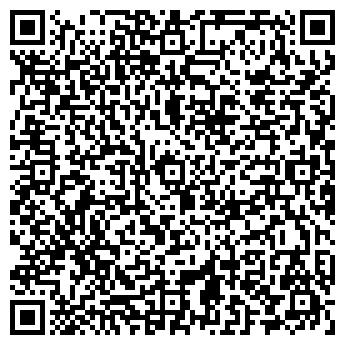 QR-код с контактной информацией организации СпецТехноСервис, ТОО