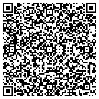 QR-код с контактной информацией организации УниМэй, ОДО