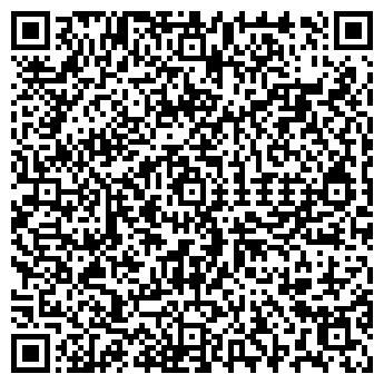 QR-код с контактной информацией организации Стандарт, ИП