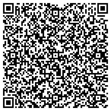 QR-код с контактной информацией организации Star Millenium (Стар милениум), ТОО