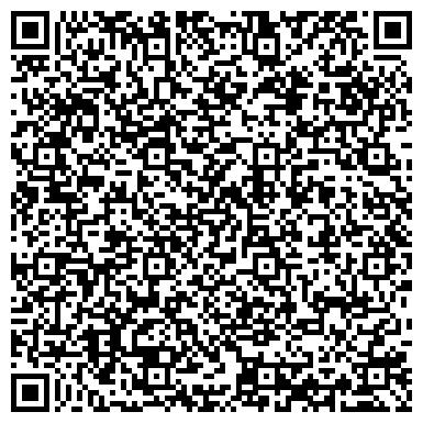 QR-код с контактной информацией организации Акмола-Сантехкомплект (Akmola-Santehkomplect), ТОО