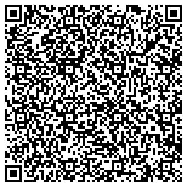 QR-код с контактной информацией организации ПромтракторСервис-Казахстан, ТОО
