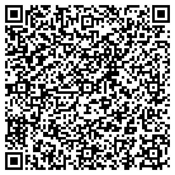 QR-код с контактной информацией организации Централ Азия Трейд