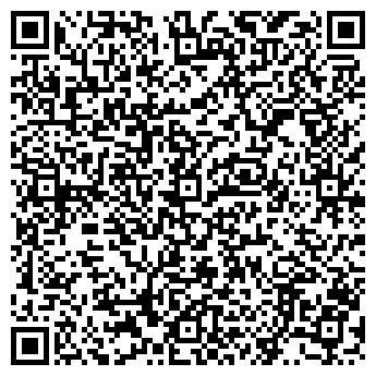 QR-код с контактной информацией организации АлматыТехникаСнаб, ТОО