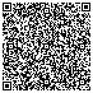 QR-код с контактной информацией организации Утегенов А.А., ИП