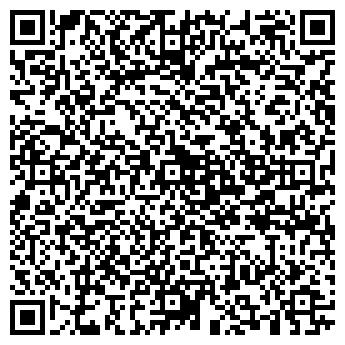 QR-код с контактной информацией организации СМК-торг, ТОО