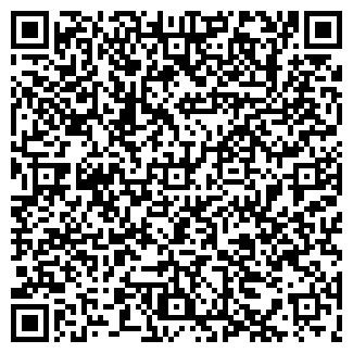 QR-код с контактной информацией организации КРК Мост,ТОО