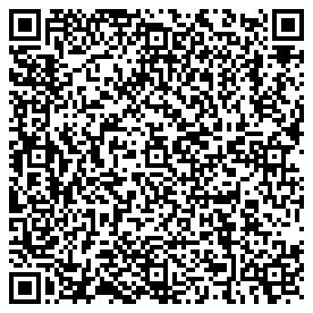 QR-код с контактной информацией организации Bagger (Баггер), ТОО