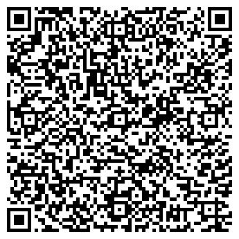 """QR-код с контактной информацией организации Компания """"АЛАН"""""""