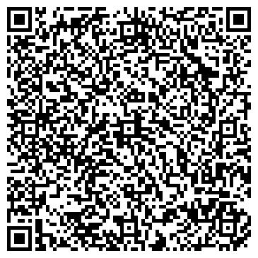 QR-код с контактной информацией организации Marashasia (МарашАзия), ТОО