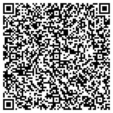 QR-код с контактной информацией организации Жана Урпак, ТОО
