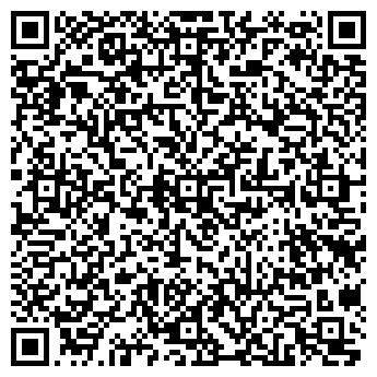 QR-код с контактной информацией организации ТД Автокран Лидер, ТОО