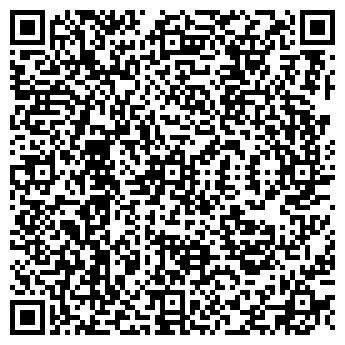 """QR-код с контактной информацией организации ТОО """"ТЭК Элит"""""""
