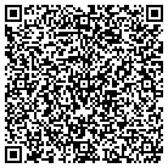 QR-код с контактной информацией организации СТРОИМ ВМЕСТЕ СЧАСТЛИВОЕ ДЕТСТВО