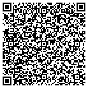 """QR-код с контактной информацией организации ООО """"Фишбах-Украина"""""""