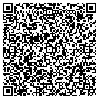 """QR-код с контактной информацией организации Общество с ограниченной ответственностью ООО """"Диатек Сервис"""""""