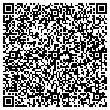 QR-код с контактной информацией организации ООО «Беловодский элеватор»