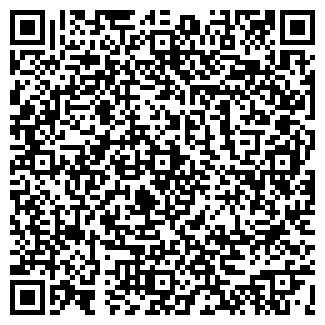 """QR-код с контактной информацией организации """"ясам"""""""